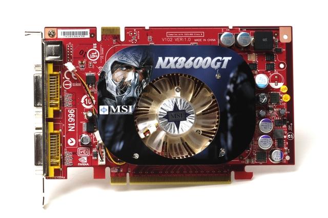 MSI NX8600 GT