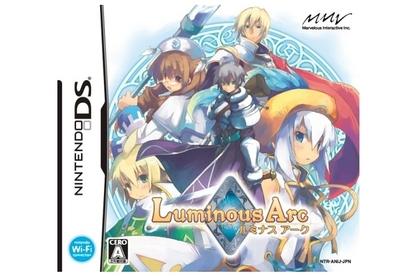 Atlus Luminous Arc