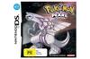 Nintendo Australia Pokemon Diamond/Pearl