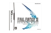 Square Enix Final Fantasy XII: Revenant Wings