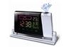 Oregon Scientific Radio-controlled Projection Clock (BAR339P)