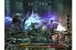Square Enix Valkyrie Profile 2: Silmeria