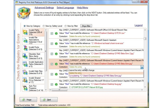 Rose City Software Registry First Aid