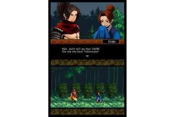 Taito Kage Densetsu: Legend of Kage 2