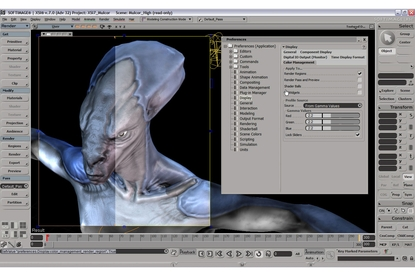 Avid Softimage|XSI 7