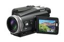 Sony DCR-HC1000E