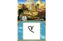Capcom Neopets Puzzle Adventure