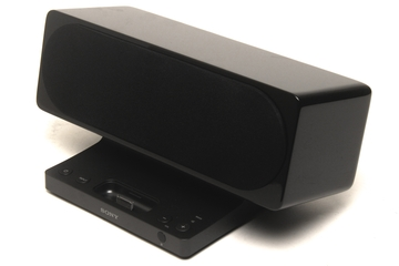 Sony SRS-GU10iP