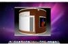 Parallels Desktop for Mac 5.0