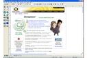 Virtual Mechanics SiteSpinner Standard 2.7