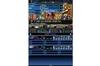 Atlus Shin Megami Tensei: Strange Journey
