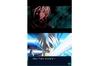 Sega Infinite Space
